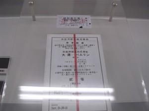 Dscn1251