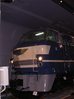 Dscn1262