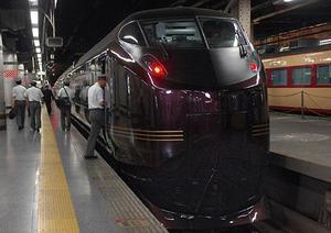 New_train