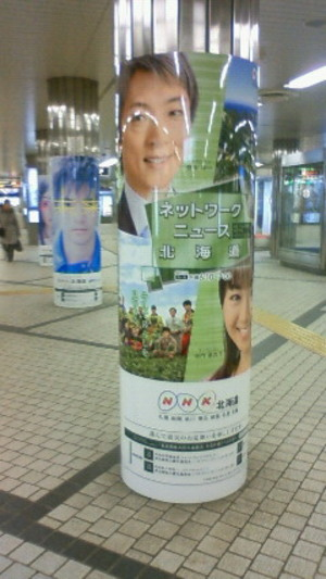 201103270958000