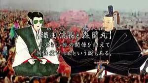 Onesegpc_20110726_02294557
