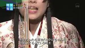 Onesegpc_20110726_02350232