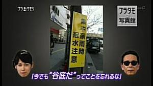 Onesegpc_20110811_20072537