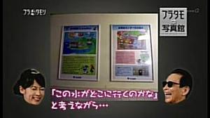 Onesegpc_20110811_20225529