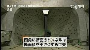 Onesegpc_20110811_20250131
