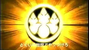 Onesegpc_20110823_16261200