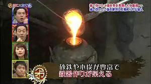 Onesegpc_20110906_00062823