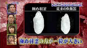 Onesegpc_20110906_00172207