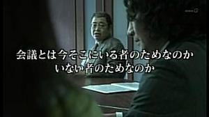 Onesegpc_20110907_22512709