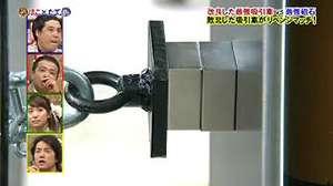 Onesegpc_20110912_23093662