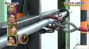 Onesegpc_20110912_23125962