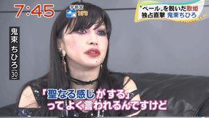 201104019_onezukachihiro_01