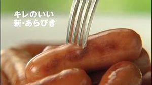 Onesegpc_20110917_00205301