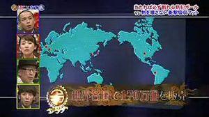 Onesegpc_20110919_23191834