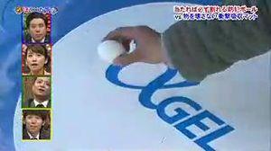 Onesegpc_20110919_23215635