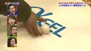 Onesegpc_20110919_23225735