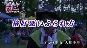 Onesegpc_20110921_23493643
