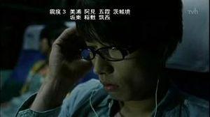 Onesegpc_20110922_00201432