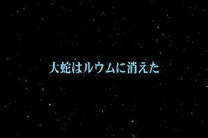 Wmplayer_20110922_20031479