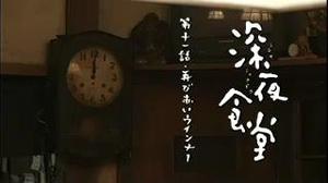 Onesegpc_20111109_14292340