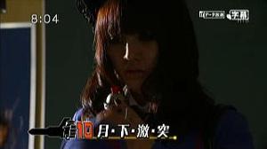 Onesegpc_20111113_14111765