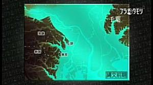 Onesegpc_20111125_21130296