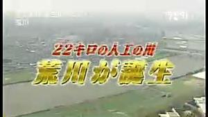 Onesegpc_20111125_21324753