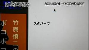 Onesegpc_20111201_17221360