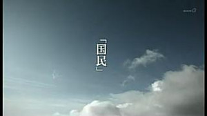 Onesegpc_20111205_17255195