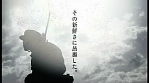 Onesegpc_20111205_17280912