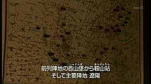 Onesegpc_20111208_16312292