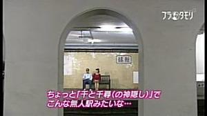 Onesegpc_20111209_03254529