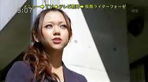 Onesegpc_20111211_15471243