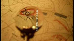 Onesegpc_20111212_23495003