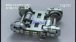 Onesegpc_20111216_02011873