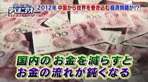 Onesegpc_20120101_18472081
