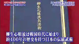 Onesegpc_20120102_13210392