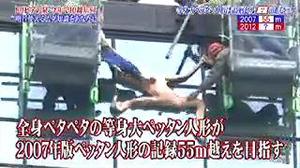 Onesegpc_20120102_13403134_2