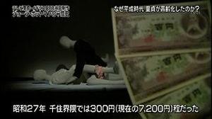 Onesegpc_20120104_21062754