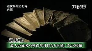 Onesegpc_20120113_15092795