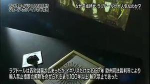 Onesegpc_20120118_21565332