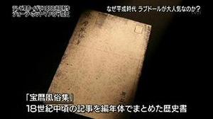 Onesegpc_20120118_21571462