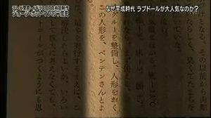 Onesegpc_20120118_22031856