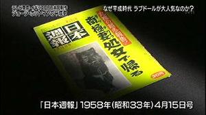 Onesegpc_20120118_22051817