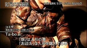 Onesegpc_20120118_22092010