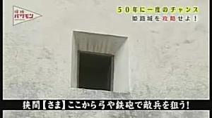 20120510111014