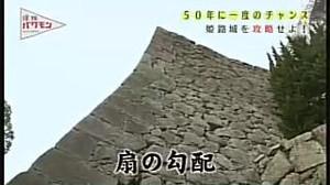 20120510111220