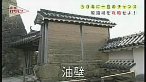 20120510111543