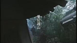 20120514000039