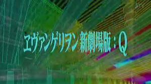 20120713233317